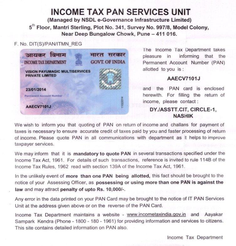 150 ka dum income tax pancard