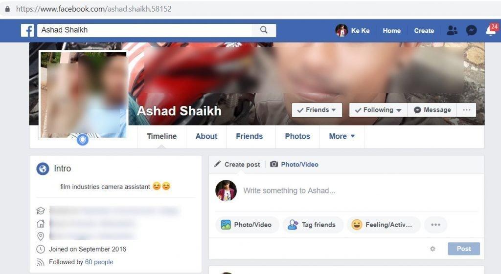 facebook find profile visitors