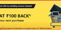 (Android & Pc Both) Amazon Assistant Offer – Get ₹100 Cashback on Shopping of ₹499