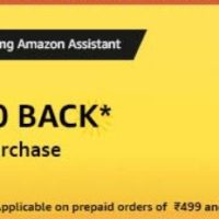 amazon assistant offer loot