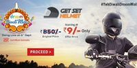 (Over) Droom Flash Sale – Buy Helmet at Just Rs 9 – Rs 119 Only (Proof Added)