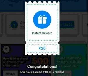 truecaller instant reward