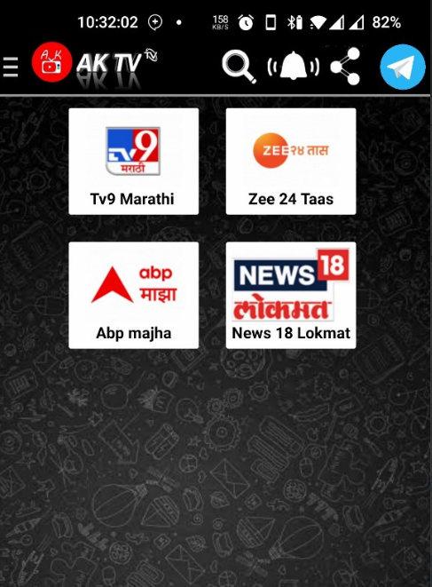 ak tv app